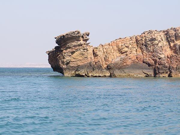 جزیره هنگام کجاست